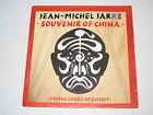 "JEAN-MICHEL JARRE SOUVENIR OF CHINA RARE ÉDITION ORIGINAL ESPAGNOL 7"""