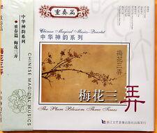 CD musique chinoise-Chinese music-Música incordia-Musik ist penibel