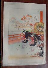 antique Japanese wood block print samurai walking by moon gate