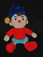 Peluche doudou Oui Oui ancien AJENA NOUNOURS 1992 vintage grelot 40/57 cm TTBE