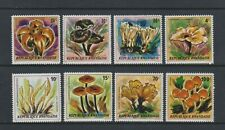 Rwanda - 1980, Fungi, Mushrooms set - MNH - SG 988/95