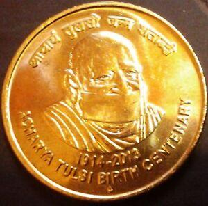 5 RUPEES ACHARYA TULSI BIRTH CENTENARY 1914-2013 UNC COIN.