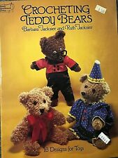 Dover Publications Crocheting Teddy Bears. 1984, 16 crocheted designs