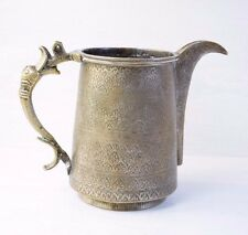 Antique 18C. Arabic OTTOMAN Calligraphy Religious Engraved Vessel Jug Pitcher