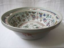 Antique Large Chinese Qing Dynasty Famille Rose Porcelain Bowl 15.5'' (394mm).