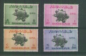BAHAWALPUR1949 SG 43 - 46  UPU   SET  MNH UNMOUNTED MINT