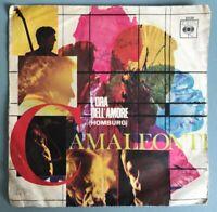 cover vinile 45 giri - I Camaleonti - L'ora dell'amore - CBS 3039
