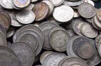 BEST PREMIUM 1/4 pound WORLD coin lot  w/ GUARENTEED SILVER, ANCIENTS + BONUS
