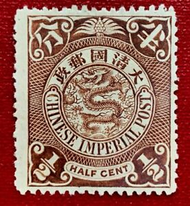 1898 China Stamps Imperial SC#98 1/2c Coil Dragon Mint