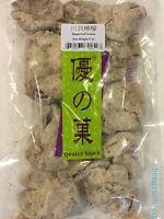 Preserved Lemon - 川贝檸檬