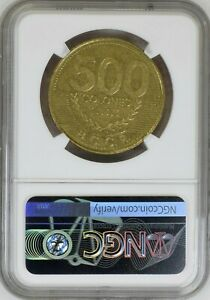 Costa Rica: 500 Colones 2003, THIN NUMERALS, NGC MS 63, LOW MINTAGE 100