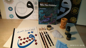 Arabic Calligraphy Set (Qalams, Ink, Lika, Inkwell, Papers, Ruqah Script Book)