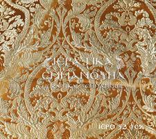 Church Liturgical Vestment Brocade Metallic 155cm - 61'' wide IERO 53 102