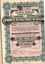 PRODUITS REFRACTAIRES DE SEILLES