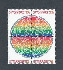 Stamp -15 October 1986 Singapore 10c to 75c Blk of 4 CTO Consultative Committees