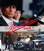 Borsalino and Co. Blu-ray version [Blu-ray]