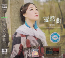 Lei Ting  雷婷  摇篮曲  + Greatest Hits 3 CD 51 Songs HD Mastering