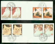 Yemen Royalist 1970 Cats set INTERPANNEAU PROOF STRIPS