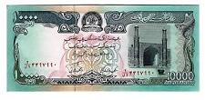 Afghanistan 10,000 AFGHANIS 1939 Uncirculated. AUCTION FOR ONE PIECE. RARE