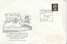 60th anniversary First Flight across the English Channel COMMEMORATIVE COVER