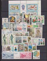 ITALIA MNH 1981 Complete Year set 45v Annata Completa 2 scans s17575