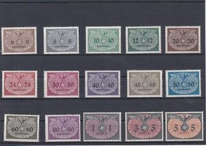 1940 Dienstmarken Großformat Postfrisch ** MNH ANK 1 - 15