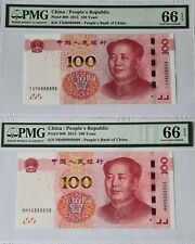 2015 China 100 Yuan 2 Pcs PMG 66 EPQ Auspicious Number 98888898 Pair