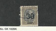 Iceland, Postage Stamp, #137 Used, 1925, JFZ