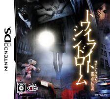 Nintendo DS Twilight Syndrome Kinjirareta Toshi Densetsu NTSC-J