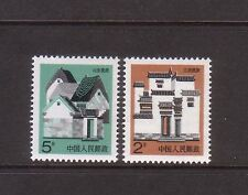 China 1991 Folk House  MNH set 2 stamps