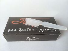 Mascara vintage factory Grim USSR  Russia St. Petersburg  black 10 g