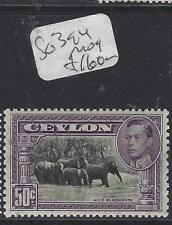CEYLON (P0  MOG212B)  KGVI  50C  ELEPHANT  SG 394  MOG