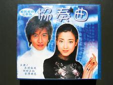 Japanese Drama CONCERTO VCD KIMURA TAKUYA