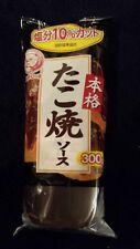 Japanese Bulldog Takoyaki sauce for takoyaki balls octopus ball sauce