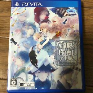 PSVita/Taisho symmetry Alice all in one Love youth maiden Game from JAPAN
