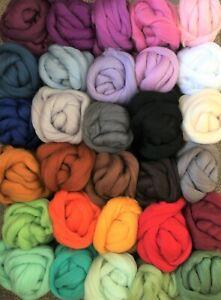 Merino Felting wool. Needle & Wet Felting, Spinning. Choice of colours. 25-100gm