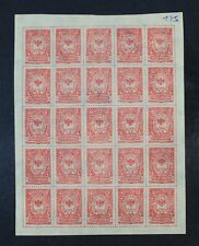 CKStamps: Russia Stamps Collection Far Eastern Republic Scott#39 Mint NH OG