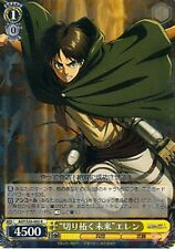 Attack on Titan Shingeki no Kyojin Trading Card Eren AOT/S35-005 R Holographic
