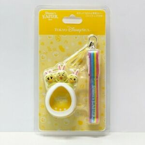 Tokyo Disney Sea Tamagotchi Case Easter Chick Usapiyo Silicone Nano Case White