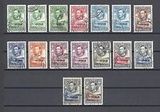 BECHUANALAND 1938 SG 118/28 USED Cat £199