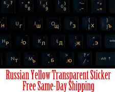 Russian orangish yellow Keyboard Transparent Sticker No Reflection,Best Quality!