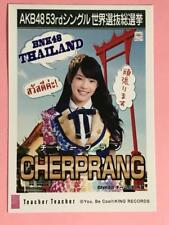 "BNK48 Team Blll CHERPRANG ""Teacher Teacher"" Theater Photo #0618"