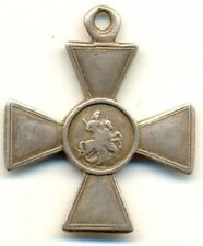 Antique Original Imperial Russian St George Sterling  Silver Cross 4 th (#1038)