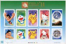 F/S Japan International stamp exhibition 2011 stamp ATOM Drummen Pikachu etc