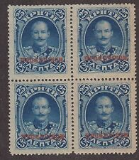 Kappysstamps Id7585 Crete # 54 Mint Bk/4 Nh Never Hinged Block