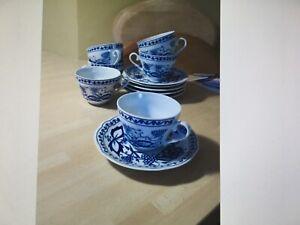KAHLA Triptis 6 Zwiebelmuster Kaffeetassen mit Unterteller, gebraucht