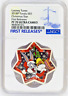 2018 Looney Tunes Christmas Tree Star Shaped 1oz Silver Proof $1 coin NGC PF70