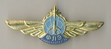 Russia University Civil Aviation GA Flying Service Department Wings Badge