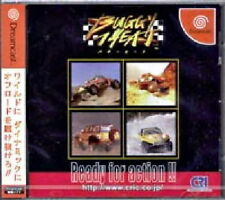 BUGGY HEAT SEGA DREAMCAST GAME *NEW* AUS EXPRESS