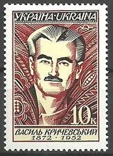 Ukraine - 125. Geburtstag von Wasil Krytschewsky postfrisch 1997 Mi.Nr. 234